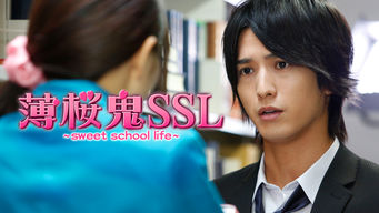 薄桜鬼SSL~sweet school life~