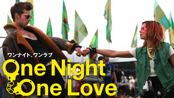 One Night, One Love/ワンナイト、ワンラブ