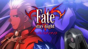 Fate/stay night フェイト/ステイナイト
