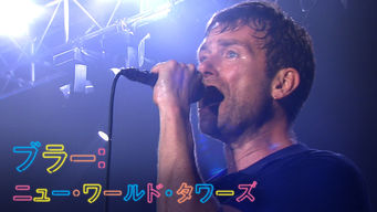 Blur: New World Towers