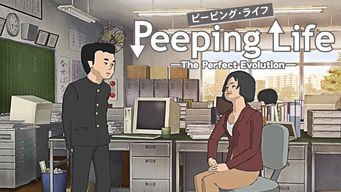Peeping Life -The Perfect Evolution-