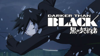 DARKER THAN BLACK-黒の契約者-