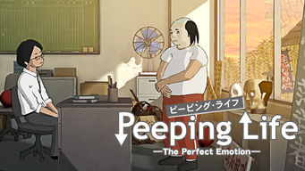 Peeping Life -The Perfect Emotion-