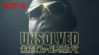 Unsolved: 未解決ファイルを開いて