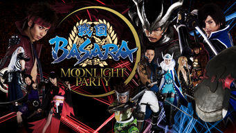 戦国BASARA -MOONLIGHT PARTY-