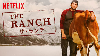 The Ranch ザ・ランチ