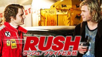 ラッシュ/プライドと友情
