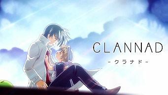 劇場版 CLANNAD -クラナド-