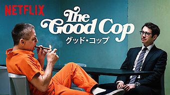 THE GOOD COP/グッド・コップ