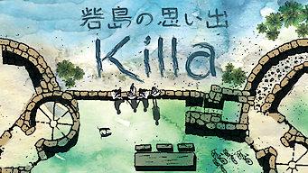 砦島の思い出 Killa