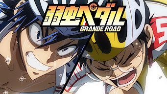 弱虫ペダル Grande Road