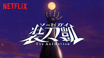 ソードガイ The Animation
