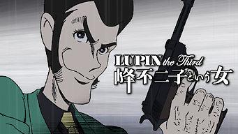 LUPIN the Third -峰不二子という女-